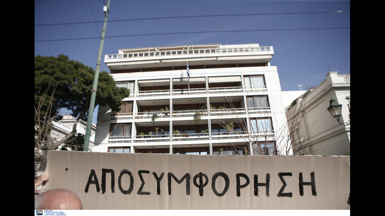 https://cdn.cnngreece.gr/media/news/2020/02/13/207483/photos/snapshot/2847138.jpg