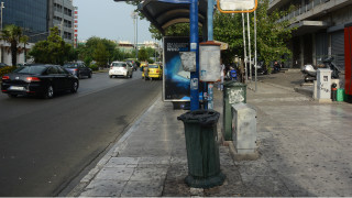 Λεωφορείο έπεσε σε στάση στη Γλυφάδα