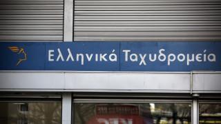 ΕΛΤΑ: Τι αλλάζει στις χρεώσεις και τι ισχύει στις αγορές εκτός ΕΕ