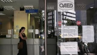 ΟΑΕΔ: Ανοίγουν θέσεις εργασίας για εκατοντάδες ανέργους