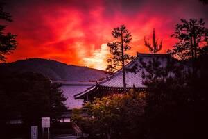 Κιότο, Ιαπωνία