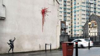 Αγίου Βαλεντίνου 2020: Το «δώρο» του Banksy στους ερωτευμένους