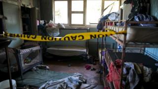 Τραγωδία στην Αϊτή: Δεκαπέντε παιδιά νεκρά σε ορφανοτροφείο λόγω πυρκαγιάς