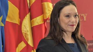 Αποπέμφθηκε η υπουργός της Βόρειας Μακεδονίας για την επίμαχη πινακίδα