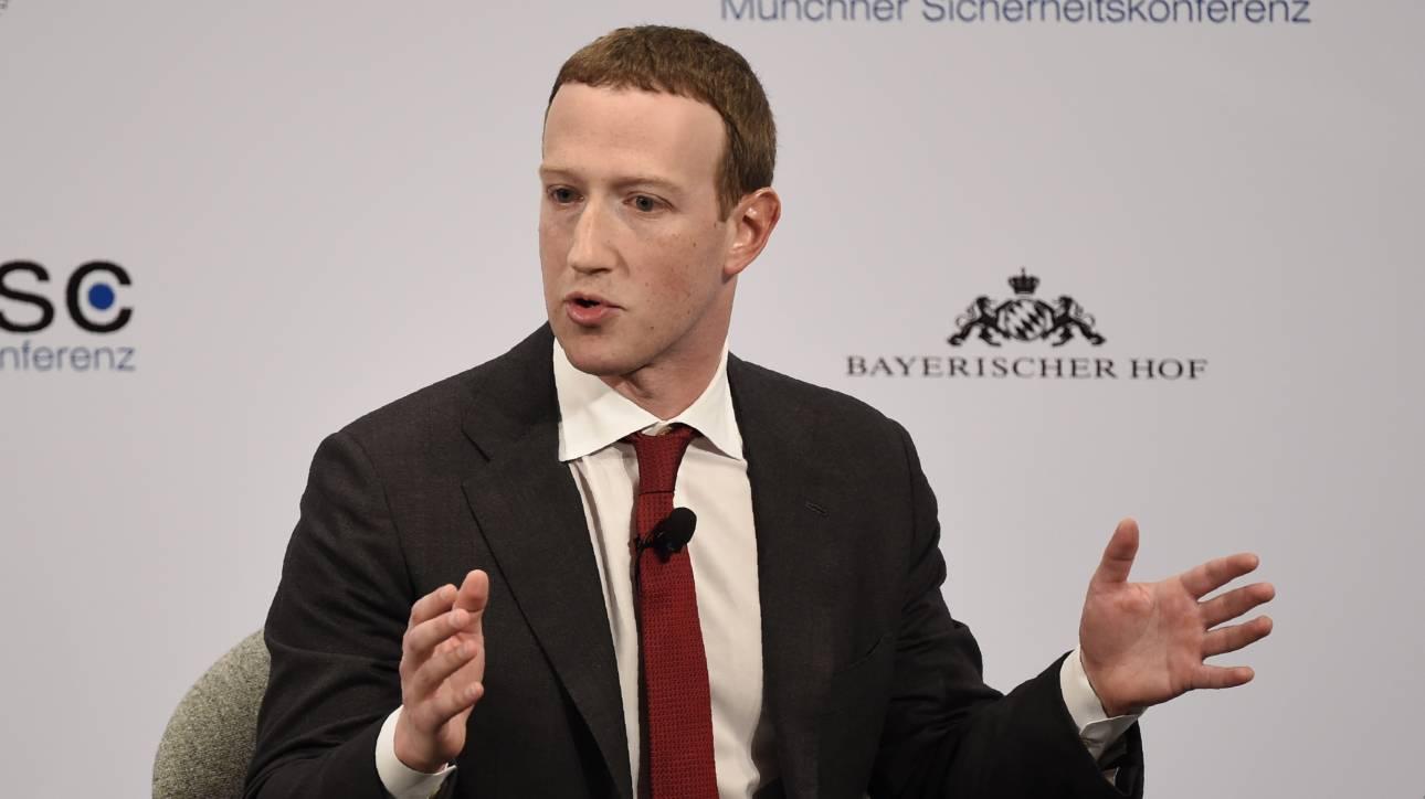 Ζάκερμπεργκ: Υπέρ της προστασίας από επιβλαβές περιεχόμενο στο Διαδίκτυο
