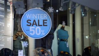 Χειμερινές εκπτώσεις 2020: Πότε τελειώνουν