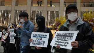 Χονγκ Κονγκ: «Ξαναφουντώνουν» οι διαδηλώσεις ενόψει της δημιουργίας κέντρων καραντίνας