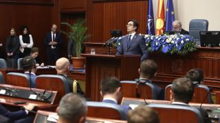 Βόρεια Μακεδονία: Διαλύθηκε η Βουλή - Πρόωρες εκλογές στις 12 Απριλίου