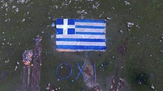 Μυτιλήνη: Κάτοικοι σχημάτισαν ένα μεγάλο «ΟΧΙ» στο σημείο που σχεδιάζεται δομή μεταναστών