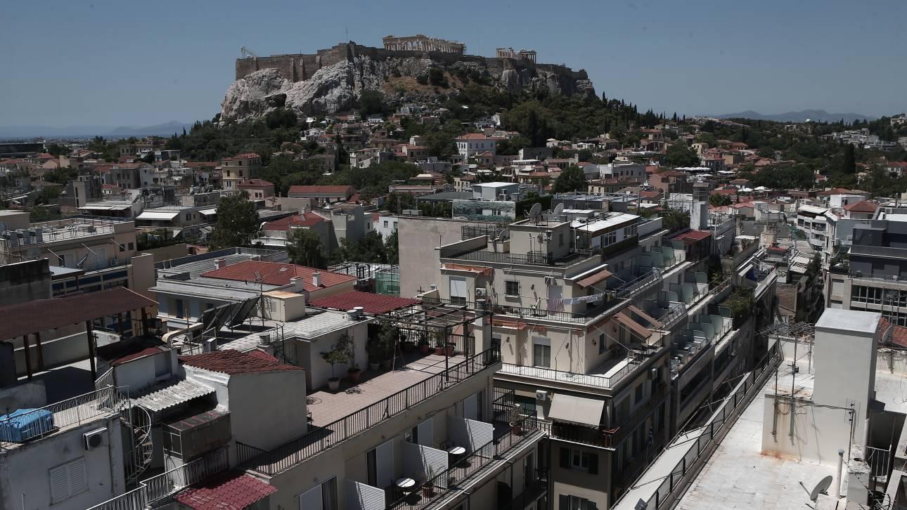 Δήμος Αθηναίων: Άνοιξε η ηλεκτρονική πλατφόρμα για δήλωση τετραγωνικών μέτρων ακινήτων