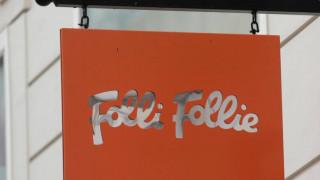 Folli Follie: Απέσυρε ο Δημήτρης Κουτσολιούτσος το αίτημα για διορισμό νέων μελών διοίκησης