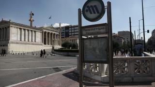 Απεργία ΜΜΜ: «Παραλύει» σήμερα η Αθήνα - Τι ισχύει για τον δακτύλιο