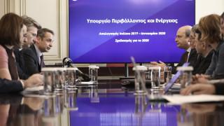 Συνάντηση Μητσοτάκη με την ηγεσία του υπ. Περιβάλλοντος - Όλα όσα συζητήθηκαν