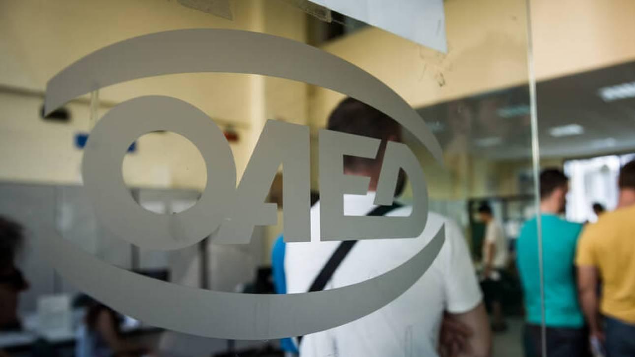 ΟΑΕΔ: Λίγες μέρες απομένουν για υποβολή αιτήσεων για το νέο πρόγραμμα νεανικής επιχειρηματικότητας
