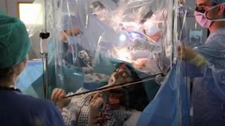 Απίστευτο βίντεο: Ασθενής παίζει βιολί την ώρα επέμβασης στον εγκέφαλο