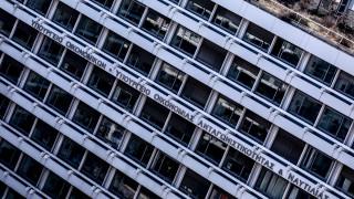 Αναδρομικά: Ρύθμιση για το πρόβλημα προωθεί το υπουργείο Οικονομικών