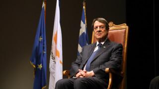 Αναστασιάδης: Η Τουρκία νιώθει ότι έχει το ελεύθερο στην Ανατολική Μεσόγειο