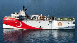 Yeni Safak: Έτοιμο το Oruc Reis για έρευνες ανατολικά της Κρήτης