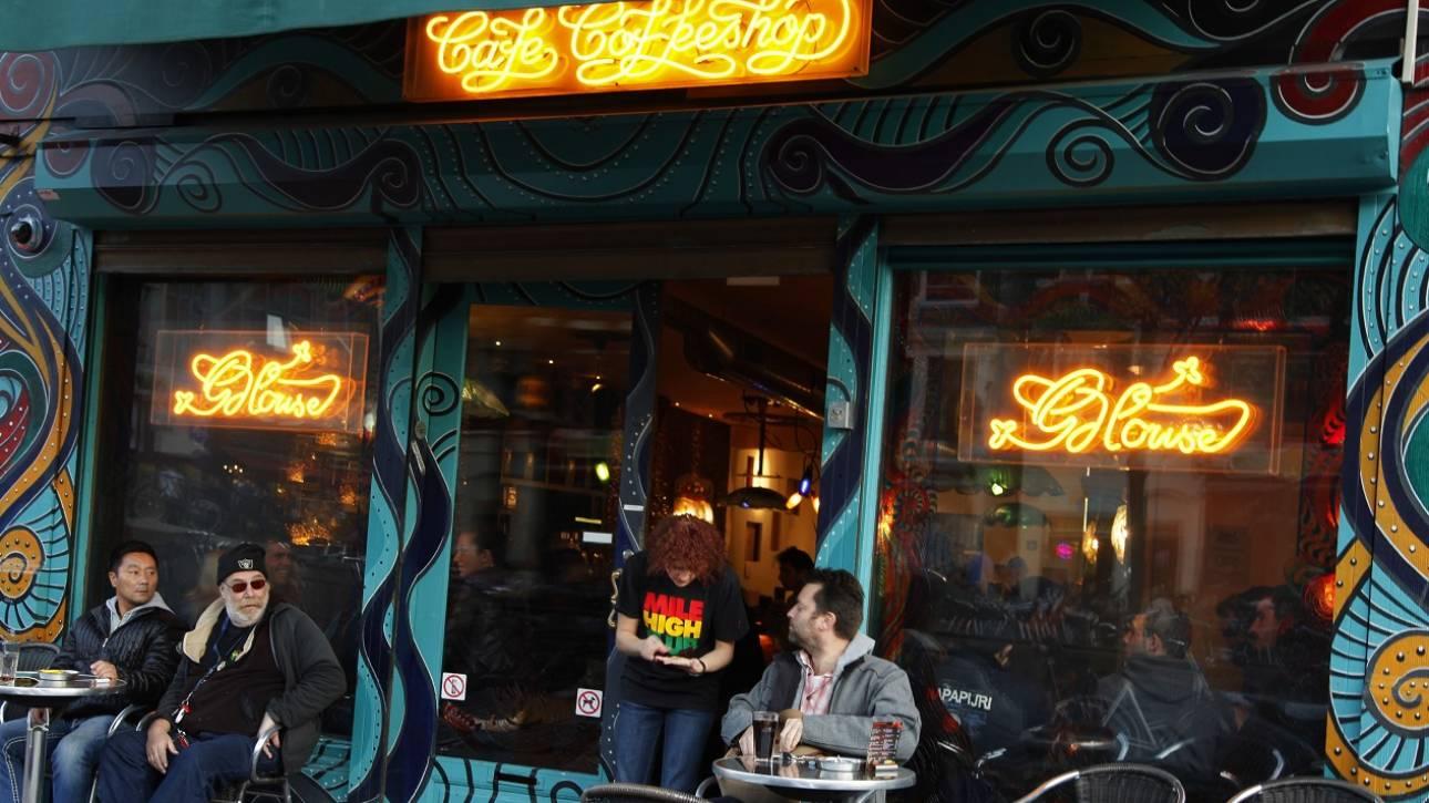 Άμστερνταμ: Τέλος τα coffee shops για τους τουρίστες;