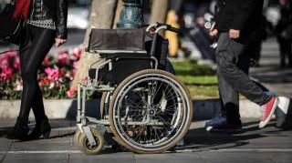 Υπ. Εργασίας: 70 εκατ. ευρώ για προνοιακές παροχές σε άτομα με αναπηρία