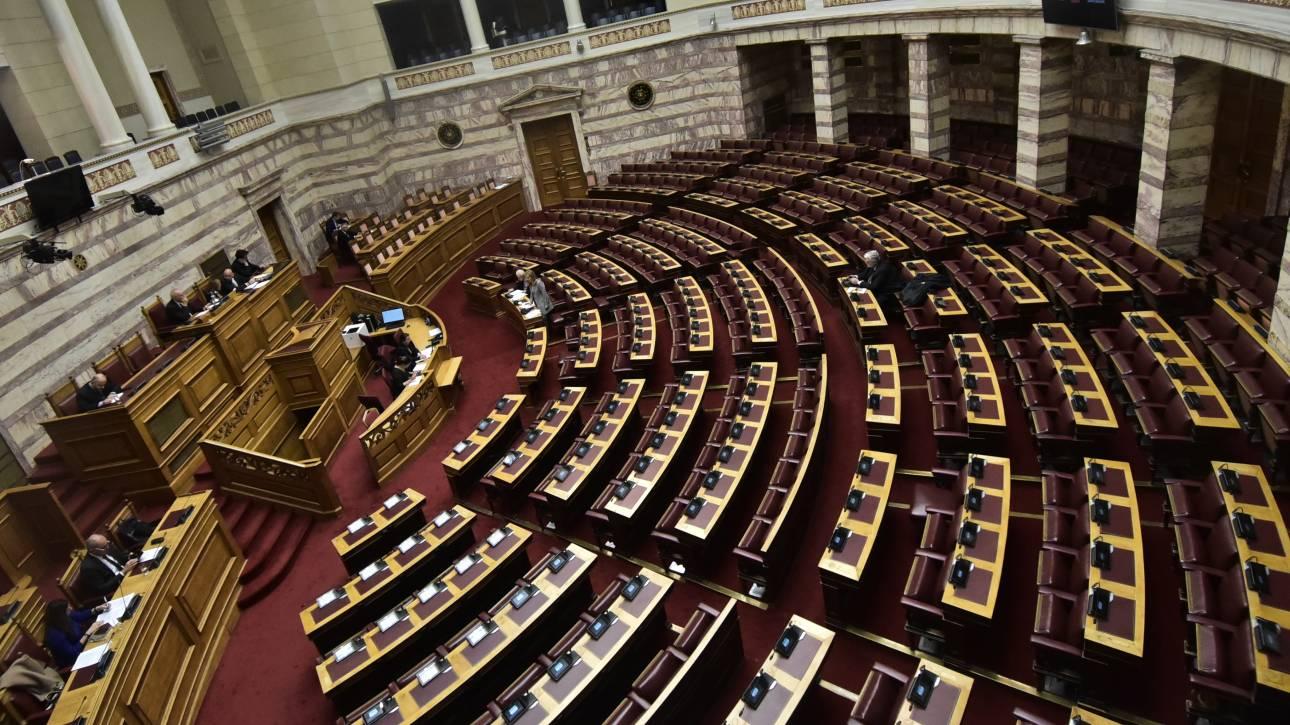 Κατατέθηκε στη Βουλή το νομοσχέδιο για τα όπλα και τα πυρομαχικά