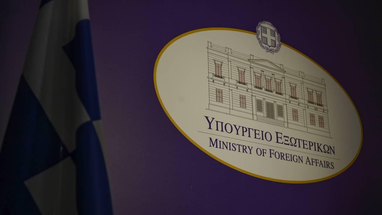 Απάντηση ΥΠΕΞ σε Ερντογάν: Έχουμε καταδικάσει τις τουρκικές μεθοδεύσεις στην Μεσόγειο