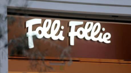 Folli Follie: «Πέφτουν οι μάσκες» στη σημερινή Γενική Συνέλευση