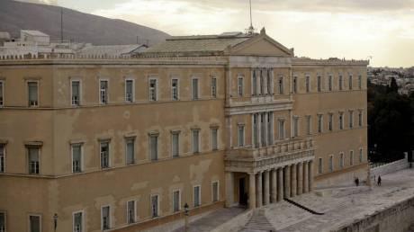 Γραφείο Προϋπολογισμού: Θετικά «σινιάλα» για την οικονομία – Επιφυλάξεις για νέες εισφορές