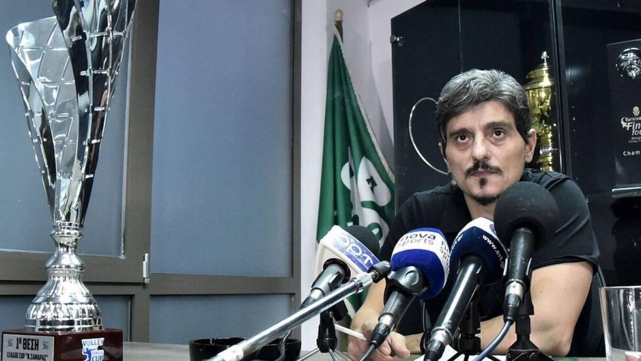 Δημήτρης Γιαννακόπουλος: Ελάτε να καθαρίσουμε μαζί τη Θύρα 13