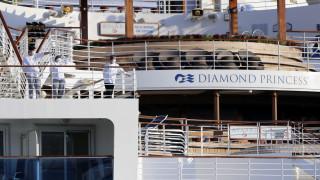 Κοροναϊός: Ξεκίνησε ο επαναπατρισμός των Ελλήνων του Diamond Princess