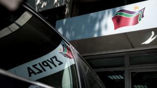 ΣΥΡΙΖΑ: ΝΔ - ΚΙΝΑΛ θέλουν τρομοκράτηση των μαρτύρων της Novartis