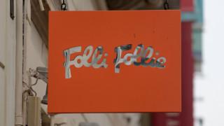 «Συσκότιση» καταγγέλλουν οι μικροεπενδυτές μέτοχοι της Folli Follie