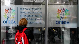ΟΠΕΚΑ: Αλλάζει η ημερομηνία πληρωμής των επιδομάτων – Πότε θα καταβληθούν