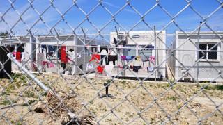 Προσφυγικό: Ξεκινά η δημιουργία των νέων δομών στα νησιά