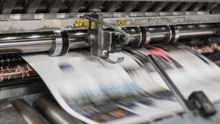 Τα πρωτοσέλιδα των κυριακάτικων εφημερίδων (23 Φεβρουαρίου 2020)