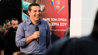 Live η ομιλία Τσίπρα στην εκδήλωση του ΣΥΡΙΖΑ στο Φάληρο