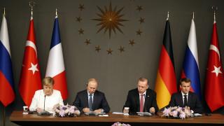 Τετραμερή συνάντηση κορυφής Ρωσίας-Γαλλίας-Γερμανίας-Τουρκίας για το Ιντλίμπ