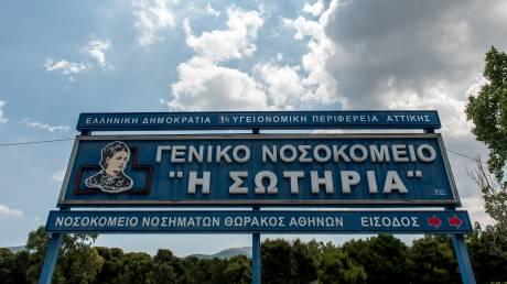 Κοροναϊός: Αρνητικά τα αποτελέσματα για τους δύο Έλληνες του Diamond Princess
