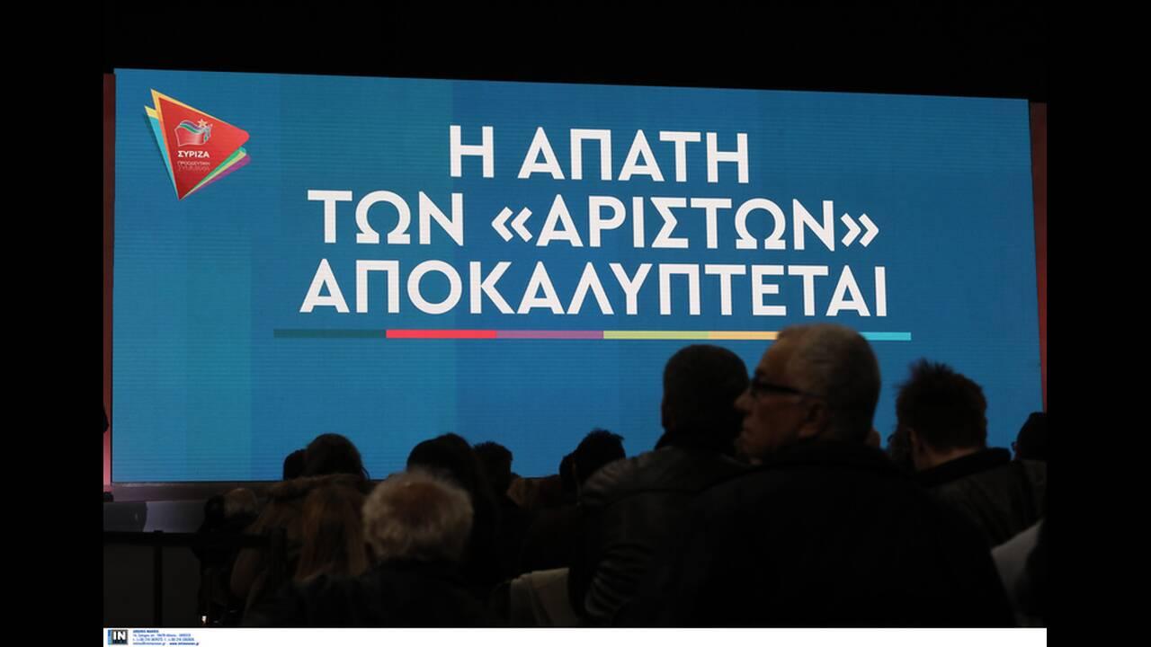 https://cdn.cnngreece.gr/media/news/2020/02/22/208630/photos/snapshot/tsipras-tae-kwon-do-7.jpg