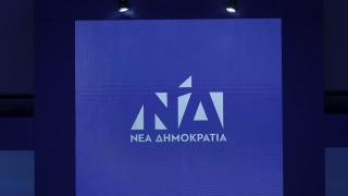 ΝΔ: Θυμίζουμε στον κ. Τσίπρα την «απάτη» επτά μηνών διακυβέρνησής του