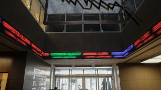Χρηματιστήριο Αθηνών: Σε κλοιό ρευστοποιήσεων μετοχές και ομόλογα λόγω κοροναϊού