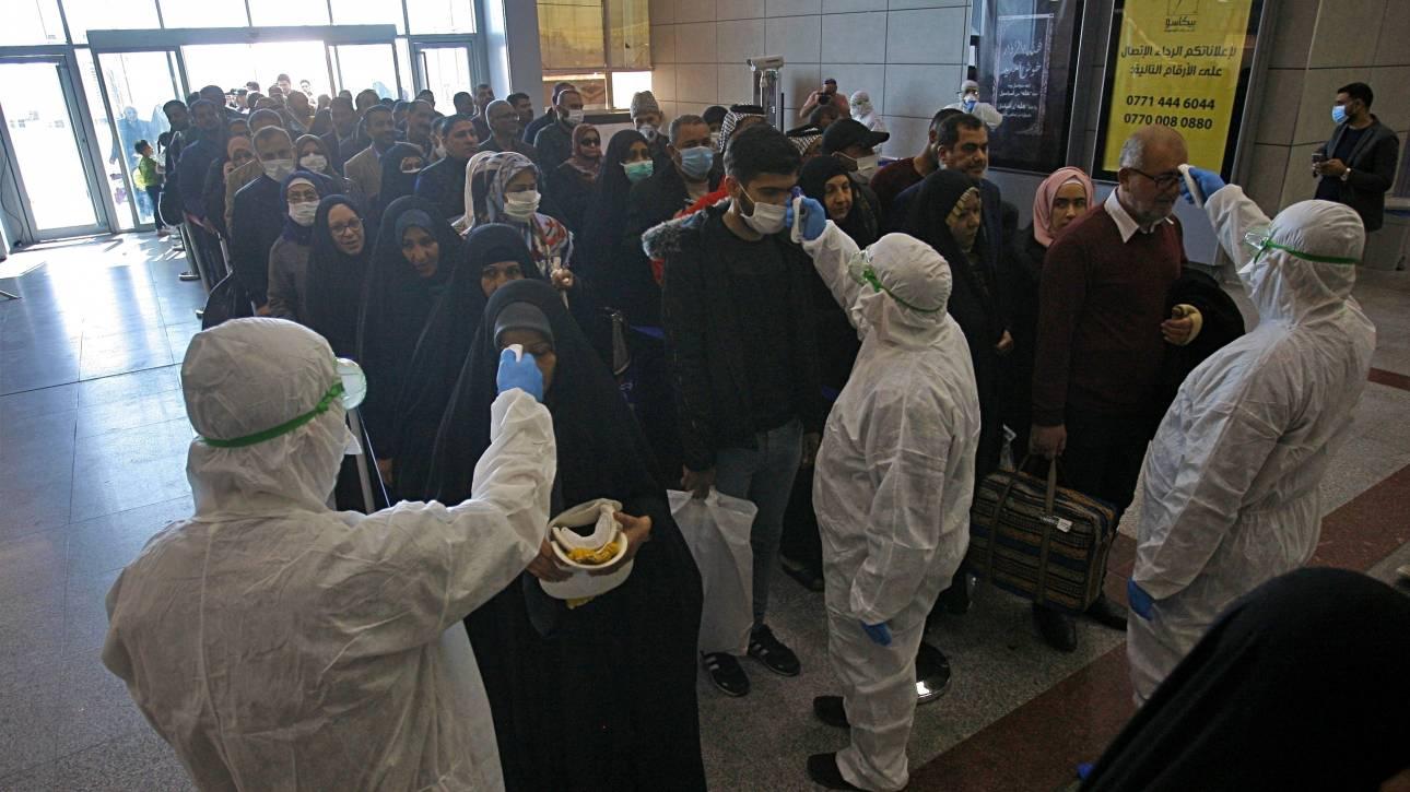 Κοροναϊός: Τα πρώτα κρούσματα ανακοίνωσαν Ιράκ και Αφγανιστάν