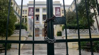 ΑΣΟΕΕ: Καταγγελίες για αστυνομικό που τράβηξε όπλο μέσα στο πανεπιστήμιο