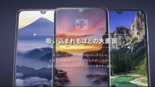 Ιαπωνία: Αυτό το smartphone δεν σε αφήνει να βγάλεις γυμνές φωτογραφίες