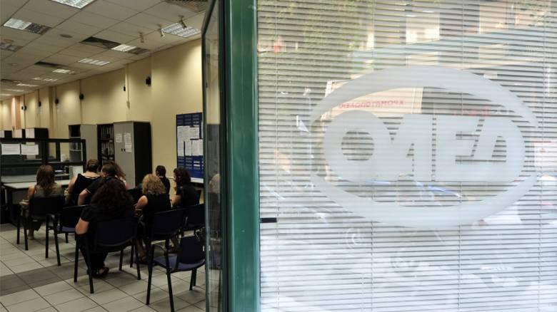 ΟΑΕΔ: Πρόγραμμα για ανέργους 18 έως 29 ετών - Πότε λήγει η προθεσμία για τις αιτήσεις
