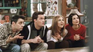 Τα Φιλαράκια: Πόσα θα πάρουν οι ηθοποιοί για το remake της σειράς