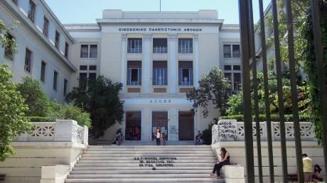 ΑΣΟΕΕ: Στις εισαγγελικές αρχές η Πρυτανεία για τον αστυνομικό που προέταξε όπλο