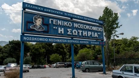Κοροναϊός: Ναυτικός με ύποπτα συμπτώματα στο «Σωτηρία»