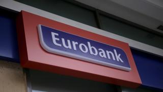 Αίτηση υπαγωγής στον «Ηρακλή» υπέβαλε η Eurobank
