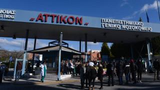 Κοροναϊός: Εν αναμονή των αποτελεσμάτων για το ύποπτο κρούσμα στο «Αττικόν»